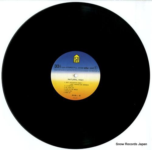 HARADA, SHINJI natural high FLL-5028 - disc