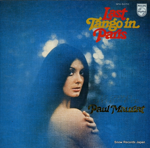MAURIAT, PAUL last tango in paris SFX-5070 - front cover