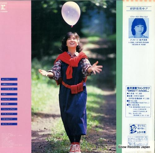 KURASAWA, ATSUMI private L-12566 - back cover