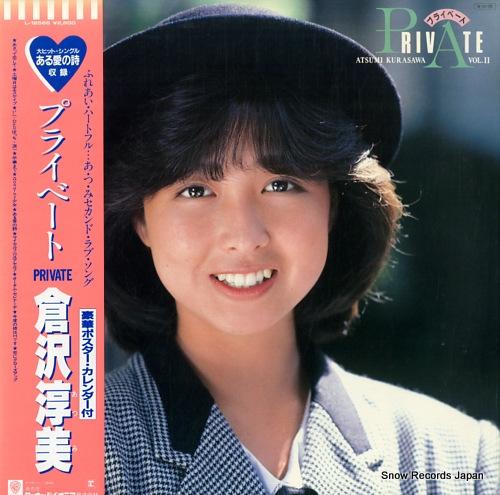 KURASAWA, ATSUMI private L-12566 - front cover