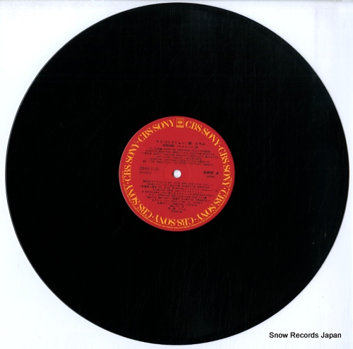 GO, HIROMI my collection 28AH1434 - disc