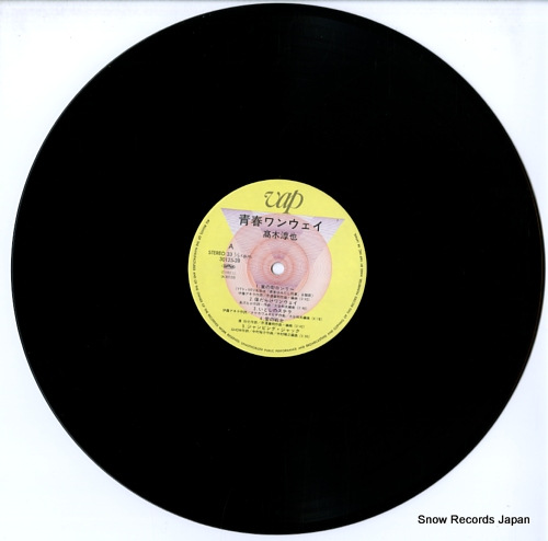 TAKAGI, JUNYA seishun one way 30125-28 - disc