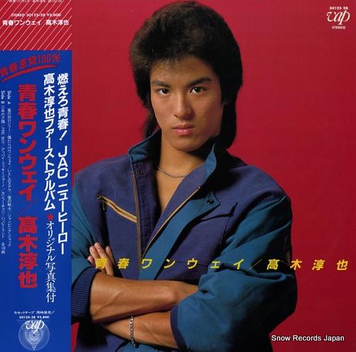 TAKAGI, JUNYA seishun one way 30125-28 - front cover