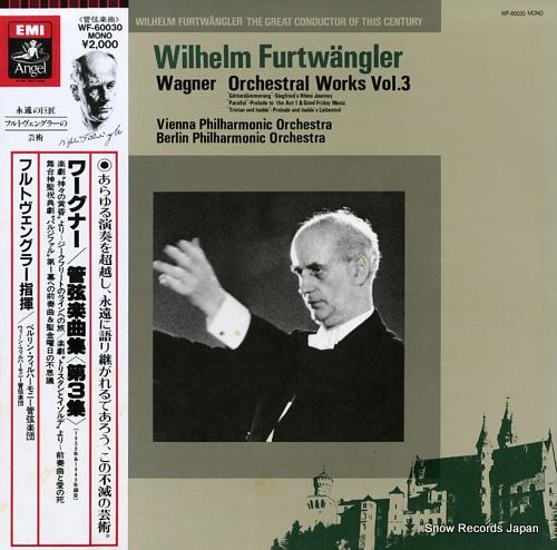 ヴィルヘルム・フルトヴェングラー ワーグナー:管弦楽曲集第3集 WF-60030