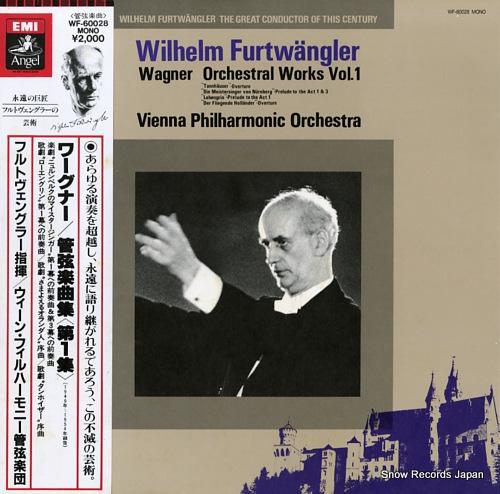 ヴィルヘルム・フルトヴェングラー ワーグナー:管弦楽曲集第1集 WF-60028
