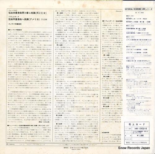 SMETANA QUARTET schubert; string quartet no.14 in d minor d.804 death and the maiden HR-1002-S - back cover