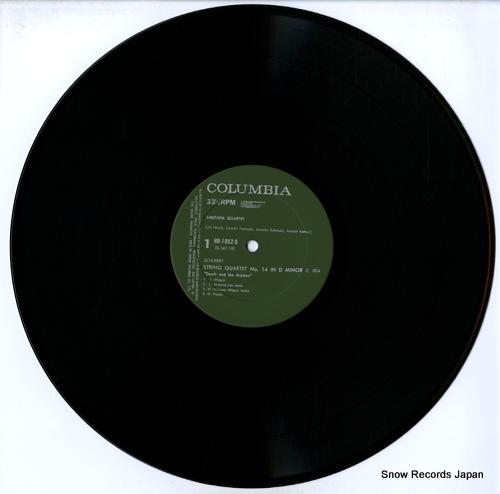 SMETANA QUARTET schubert; string quartet no.14 in d minor d.804 death and the maiden HR-1002-S - disc