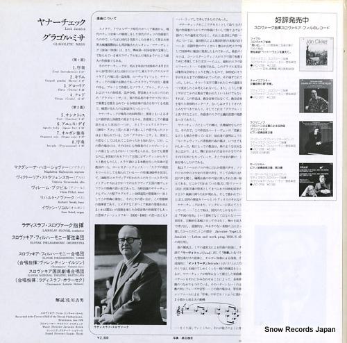 SLOVAK, LADISLAV janacek; glagolitic mass VIC-2265 - back cover