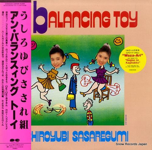 USHIROYUBI SASAREGUMI an balancing toy C28A0536 - front cover