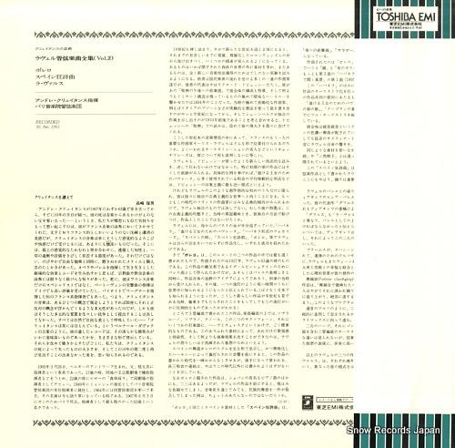 CLUYTENS, ANDRE ravel; bolero / rapsodie espagnole EAC-40075 - back cover