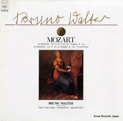 WALTER, BRUNO mozart; symphony no.39 in e-flat major, k.543 15AC1262 - front cover
