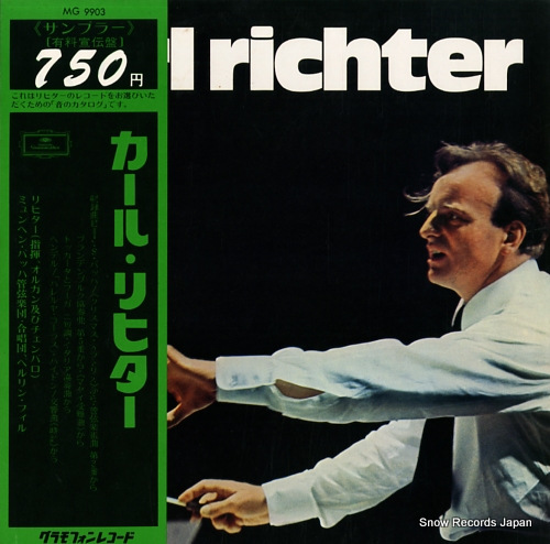 RICHTER, KARL bach; christmas oratorio MG9903 - front cover