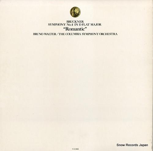 WALTER, BRUNO bruckner; symphony no.4 in e-flat major SONC10457 - back cover