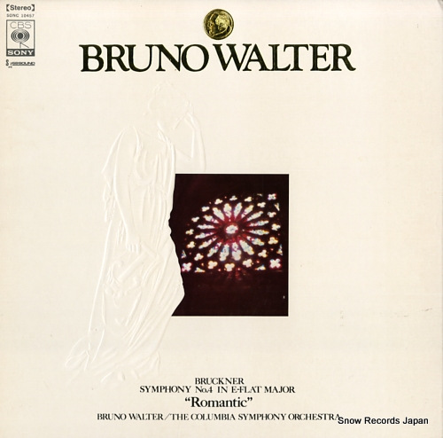 WALTER, BRUNO bruckner; symphony no.4 in e-flat major SONC10457 - front cover