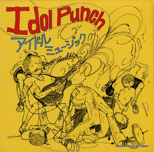 IDOL PUBCH idol music APJA-1 - front cover