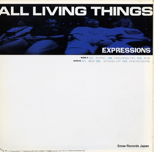 ALL LIVING THINGS expressions BIBO-0007 - back cover