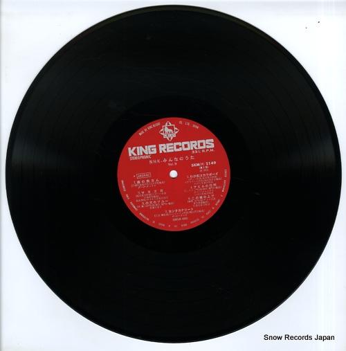 V/A nhk minna no uta vol.9 SKM(H)2149 - disc