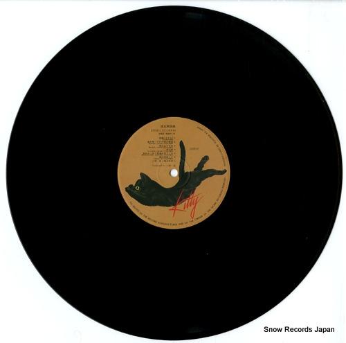 OGURA, KEI watarase shoyo MKF1009 - disc
