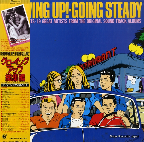 V/A growing up! going steady 28.3P-316 - front cover