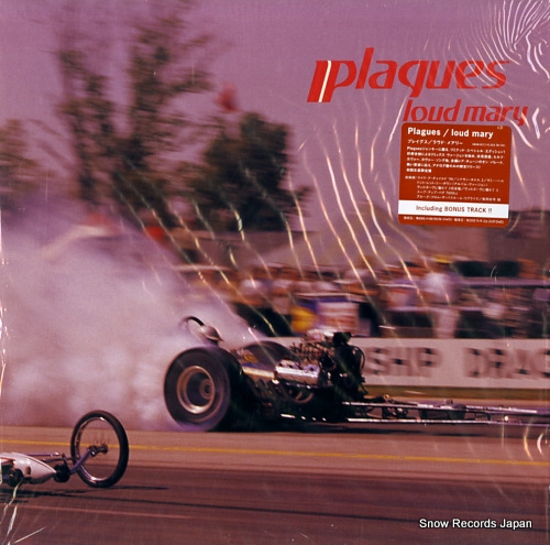 PLAGUES loud mary AMJW-4073 - front cover
