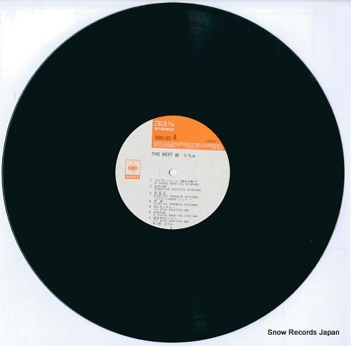 GO, HIROMI the best 25AH523 - disc