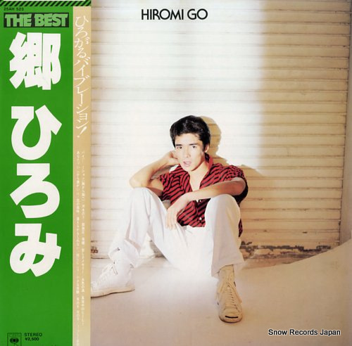 GO, HIROMI the best 25AH523 - front cover
