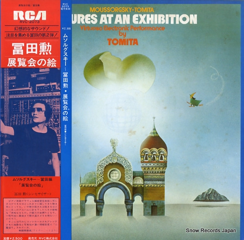 TOMITA, ISAO moussorgsky; pictures at an exhibition RVC-2073 - front cover