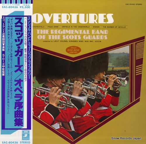 REGIMENTAL BAND OF THE SCOTS GUARDS, THE overtures EAC-80436 - front cover
