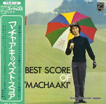 堺正章 マチャアキのベスト・スコア FS-8112