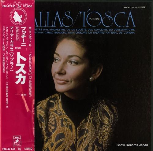 マリア・カラス プッチーニ:歌劇「トスカ」全曲 EAC-47135-36