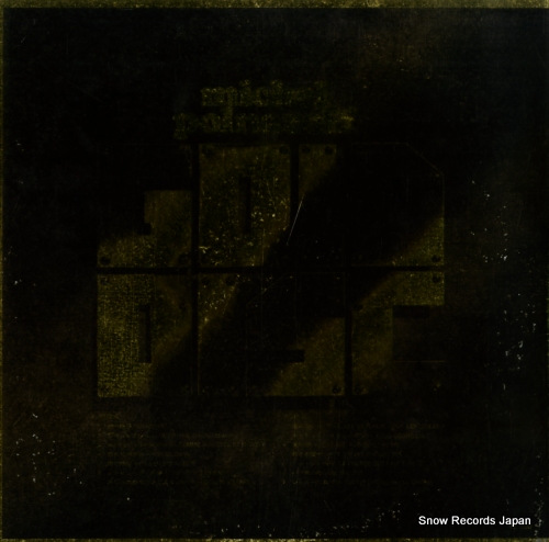 POLNAREFF, MICHEL gold disc ECPN-12 - back cover