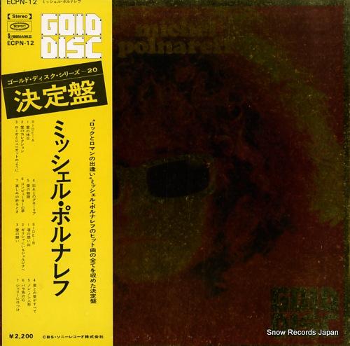POLNAREFF, MICHEL gold disc ECPN-12 - front cover
