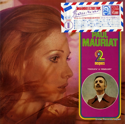 MAURIAT, PAUL super hits paul mauriat toccata & penelope IMPF-10918-9 / 6620020 - front cover
