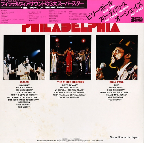V/A the sound of philadelphia ECPJ15-16PH - back cover