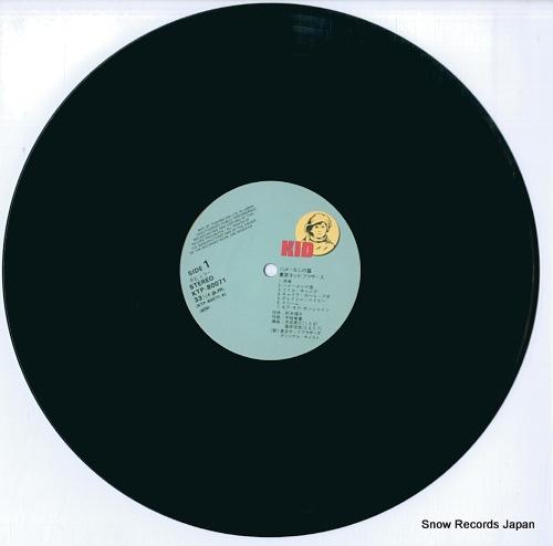 TOKYO KID BROTHERS hamelin no fue KTP-80071 - disc