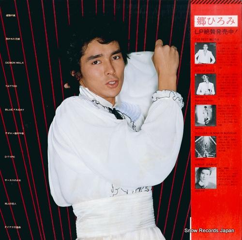 GO, HIROMI apollon no koibito 25AH674 - back cover