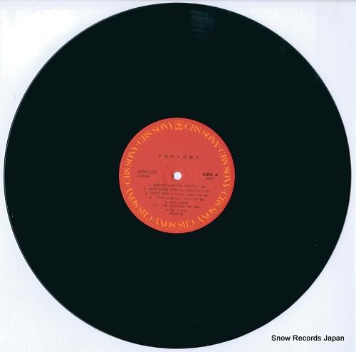 GO, HIROMI apollon no koibito 25AH674 - disc