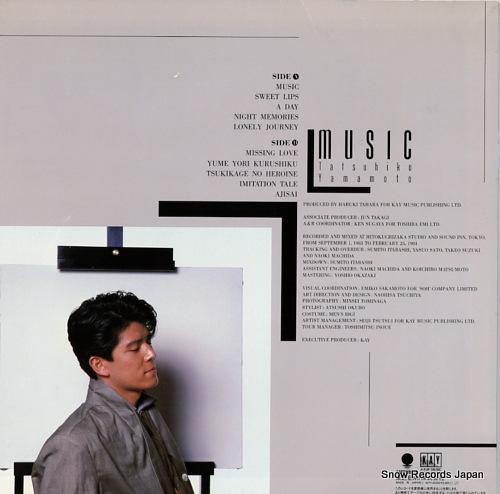 YAMAMOTO, TATSUHIKO music WTP-90282 - back cover