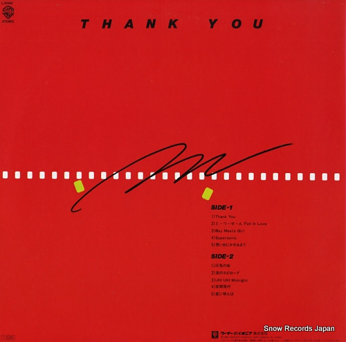 STARDUST REVUE thank you L-12562 - back cover