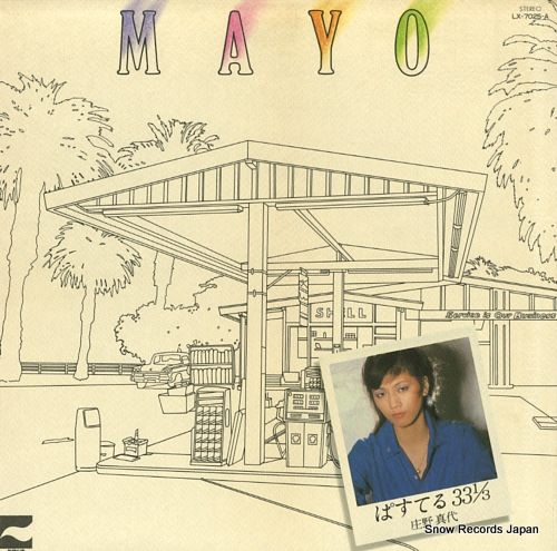 SHONO, MAYO pastel 33 1/3 LX-7025-A - front cover