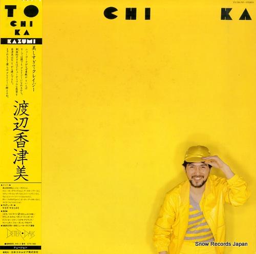 WATANABE, KAZUMI to chi ka YX-7265-ND - front cover