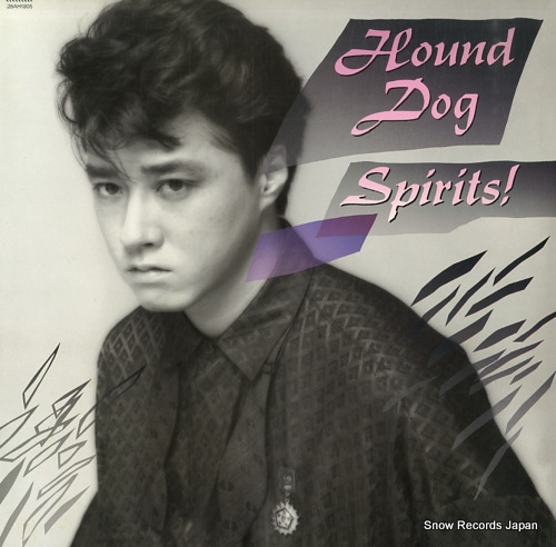 HOUND DOG spirits 28AH1905 - front cover