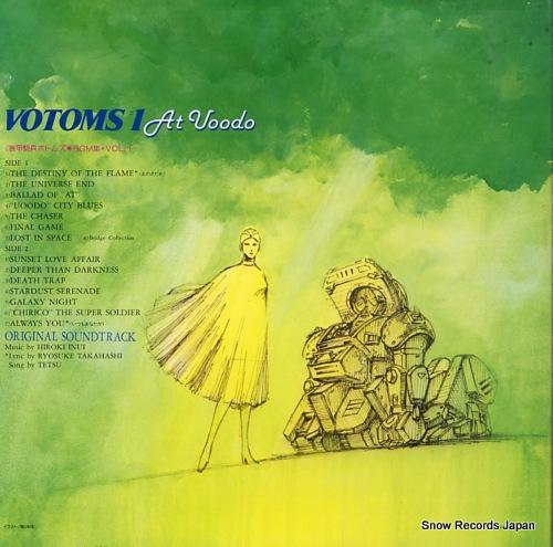 VOTOMS bgm shu vol.1 at uoodo K22G-7136 - back cover