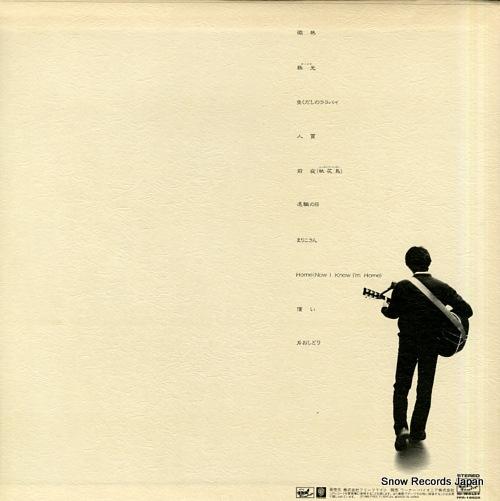 SADA, MASASHI yume no wadachi FFR-12505 - back cover