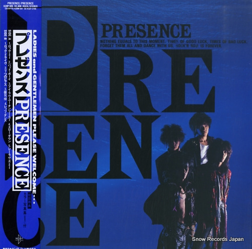 プレゼンス presence K28P685