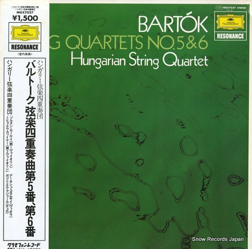 HUNGARIAN STRING QUARTET bartok; string quartet no.5 & no.6 MGX7027 - front cover