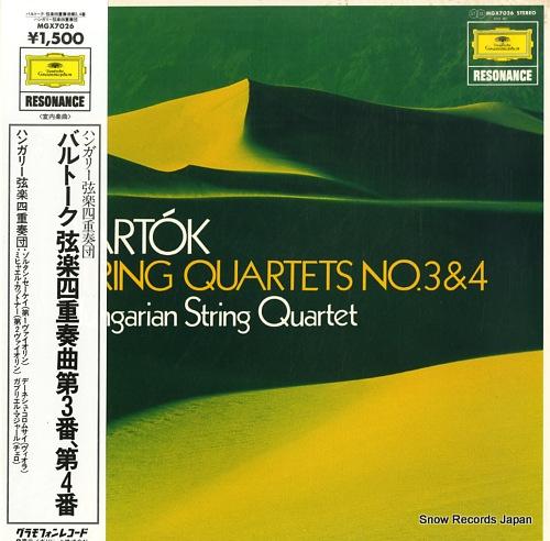 HUNGARIAN STRING QUARTET bartok; string quartets no.3 & no.4 MGX7026 - front cover
