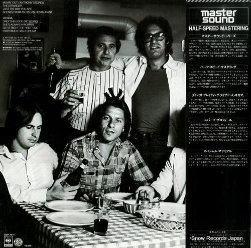 JOEL, BILLY the stranger 30AP1874 - back cover
