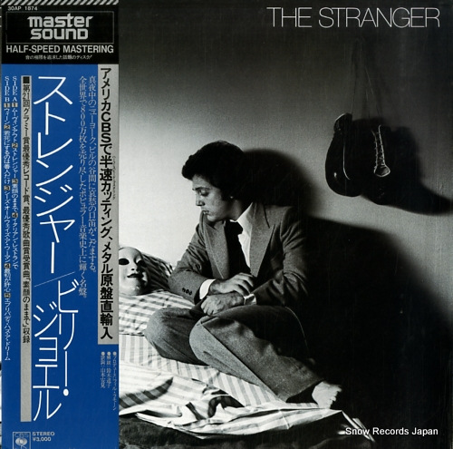 JOEL, BILLY the stranger 30AP1874 - front cover