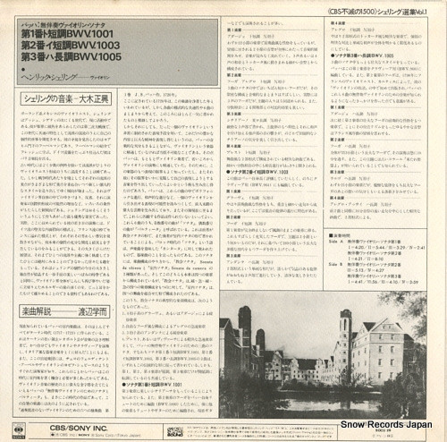 SZERYNG, HENRYK bach; sonata no.1, no.2 & no.3 SOCU26 - back cover